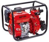 1.5inch pompa ad acqua ad alta pressione a benzina con due impulsi / Wp15h