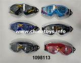 Conjunto de mergulho, Desporto, óculos de natação (1098113)