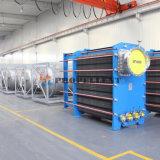 液体の集中の版の蒸化器およびシステムまたは単位