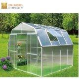 Алюминиевая рамка стекла цветочный дом
