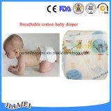 安い価格の高品質の使い捨て可能な赤ん坊のおむつ(おむつ)の製造業者