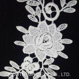方法かぎ針編みの花のレースの真珠の花嫁の刺繍パッチファブリックアップリケ