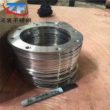 造られたDIN2641ステンレス鋼はフランジを重ね継ぎする
