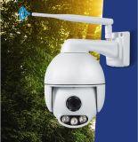 50m ночное видение беспроводных систем видеонаблюдения и IP-купольная камера с двумя аудио