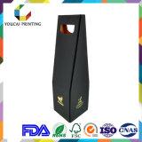 Caixa de papel de embalagem de cor preta personalizada