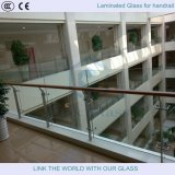 Lamelliertes Glas-Schiene/lamelliertes Glas-Zäune/lamelliertes Glas-Markise