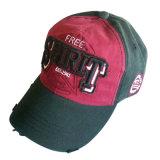Бейсбольная кепка помытая таможней с славным логосом Gjwd1735