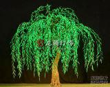 Chorando LED Willow Tree (APOIO LOGÍSTICO3072)