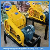 Trituradora de martillo de la eficacia alta, mini precio de la máquina de la trituradora de piedra
