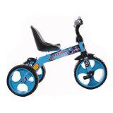2017명의 새로운 디자인 3 바퀴 아이들 세발자전거