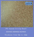 PVCによって薄板にされるギプスの天井板