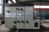 機械を作る自動波形のカートンボックス印刷