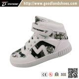[هيغقوليتي] مزلج عامّة أحذية نمو حذاء رياضة جدي أحذية 16017-3