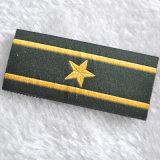 Nuevo diseño de Cinco Estrellas de la fabricación de tejidos Garmanet parche distintivo de hombro