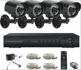 4-CH DVR et kit de caméra (AD3004+C156K4)