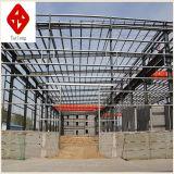 構築のためのプレハブの鉄骨構造の研修会