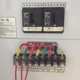 Trois de la phase de convertisseur de puissance de sortie de distributeur