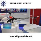 The HelicopterのSupply Model