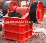 Triturador de maxila de China da alta qualidade para a venda em quente