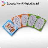 Crear las tarjetas que juegan de papel de las tarjetas para requisitos particulares educativas brillantes