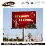 LED表示スクリーンを広告する屋外SMD RGB P10