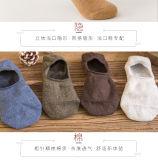 2015 Nueva Venta caliente Invisible Moda Sock calcetín barco
