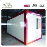 빠른 공간 수출 유형 Prefabricated 건물 사무실 편평한 팩 콘테이너