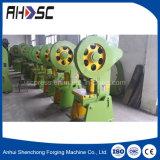 J23 63 toneladas a potência mecânica Pressione a máquina de perfuração para a placa de chapa de metal