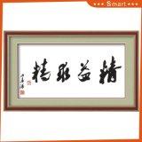Proceso de la pintura modificada para requisitos particulares del arte del estilo chino del realista para la decoración