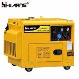 generatore silenzioso 4kw con 9HP il motore diesel (DG5500SE)