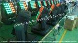 DMX512 25PCS 12W RGBW LED bewegliche Matrix
