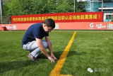 Anti-UV Gazon artificiel de la FIFA pour terrain de soccer (MDS60)