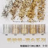 Смешанные лак для ногтей - Блестящие цветные лаки порошок Gold Silver пайетками Super макияж Блестящие цветные лаки лак для ногтей порошка (NR-47)