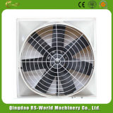 Горяч-Продавать отработанный вентилятор вентиляции конуса стеклоткани
