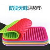 Cuvette anti-calorique Placemat de support de bac de couvre-tapis de silicones d'utilisation de cuisine