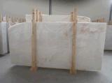 ローザのオーロラの贅沢な大理石の平板のタイル