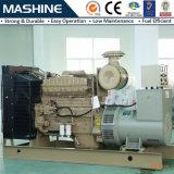 La generadora de energía diesel de 275 kVA en Venta - Motor Cummins