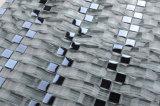 Bande de conception moderne de cuisine pour Balcon carrelage en mosaïque de verre ondulé