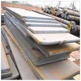 3000*600mm 6+4, 8+6 en carbure de chrome Hardfacing plaque de recouvrement