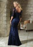 Платье вечера шнурка Mermaid втулки краткости сини военно-морского флота