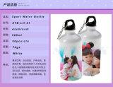 Aluminiumvakuumsublimation-Wärmeübertragung-Sport-Wasser-Flasche