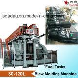 6層の燃料タンクの生産の装置