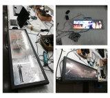 Ultra bâti ouvert de large écran moniteur lcd de 7.3 pouces avec la résolution 1280*400 (MW-075MH)
