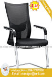 도매 사무용 가구 고밀도 거품 방문자 회의 의자 (HX-CM070B)