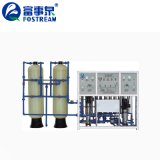 Apparecchi di trattamento delle acque dei sistemi di osmosi d'inversione della membrana 4040 del RO