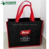 Ecoの友好的な普及したNonwoven袋のかわいく再使用可能なショッピング買物袋は印刷した