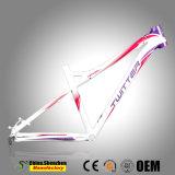 26inchアルミニウム中断Mountianの自転車MTBフレーム
