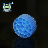 水処理のためのMbbr K1の生物媒体