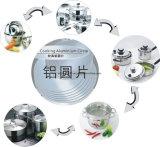 cerchio dell'alluminio 1050 3003