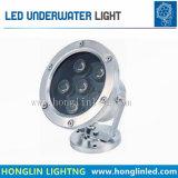 옥외 조경 IP68는 9W LED 수중 수영 빛을 방수 처리한다